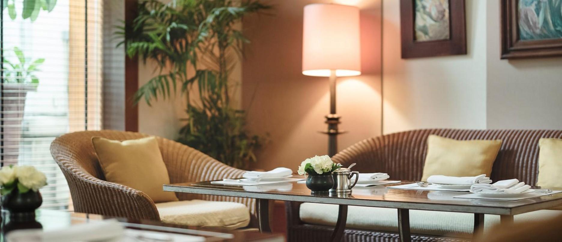 Majapahit Lounge